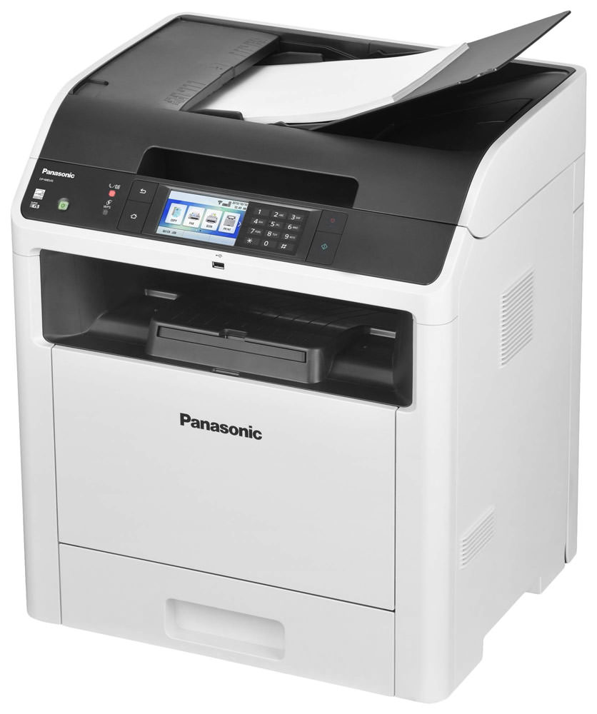 МФУ лазерное Panasonic DP-MB545RU white